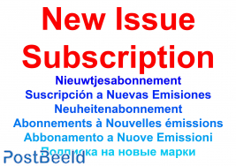 New issue subscription Pakistan