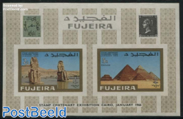 Cairo stamp exposition s/s, imperforated