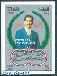 Saddam Husein 52nd birthday s/s