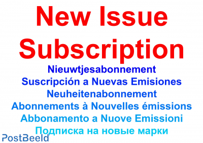 New issue subscription Bosnia Herzegowina