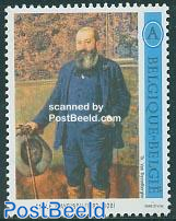 Van Rysselberghe 1v, joint issue with Luxemburg