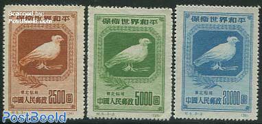 Northeast China, Worldpeace 3v
