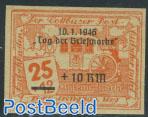 Cottbus, Stamp day 1v
