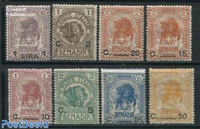 Elephant & lion 8v, overprints
