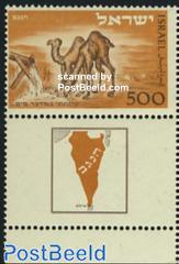 Eilat post office 1v