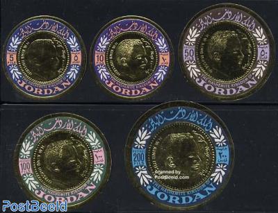King Hussein II 5v