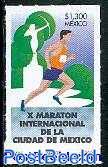 Mexico Marathon 1v