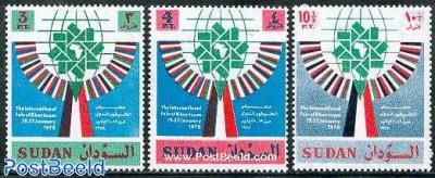 International fair Kharthoum 3v