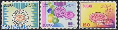 Bank of Khartum 3v