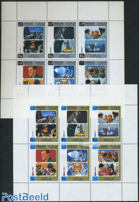 Space history 10v (2 m/s)