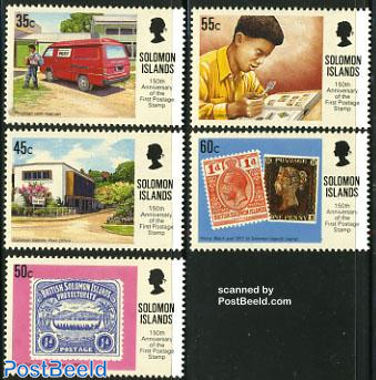 150 years stamps 5v