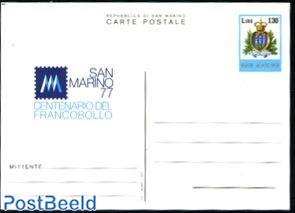 Postcard 130L, stamp centenary