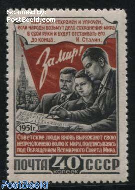 Soviet peace conference 1v