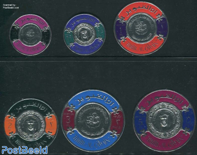 Monetary conference, coins 6v