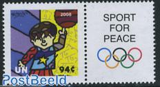 Personal stamp Beijing 2008 1v+tab